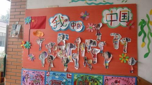 芜湖城南实验幼儿园开展教师的培