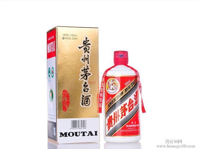 茅台要求经销商不得节前炒酒 月内每瓶已涨百元