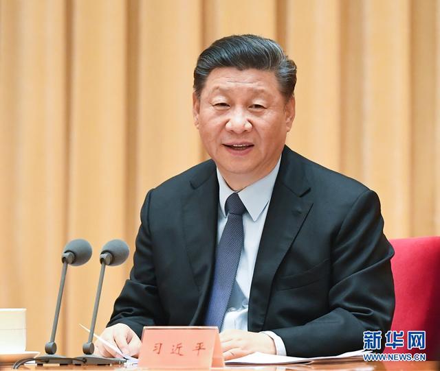 习近平出席金砖国家领导人第十一