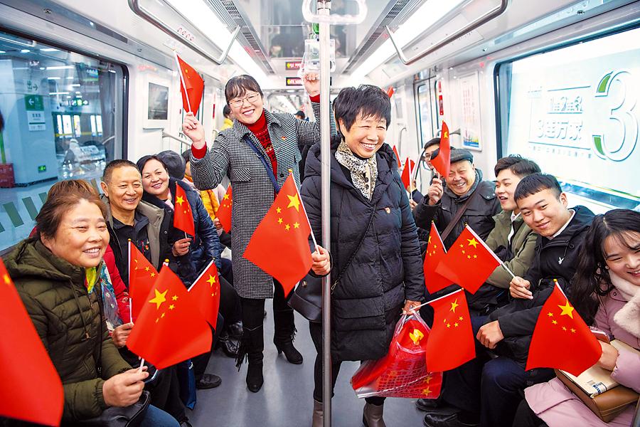 喜迎地铁开新线