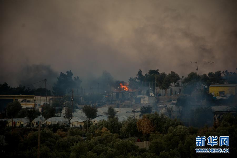 希腊最大难民营发生火灾 数