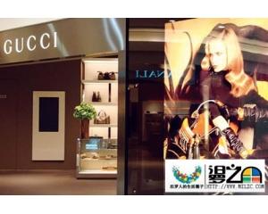 Gucci深圳专门店即将开