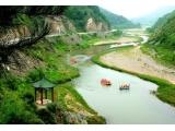秦岭最美是商洛
