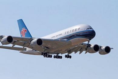 从广州飞往长沙的航班