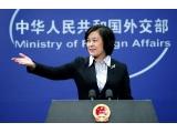 """美国驻澳大使抹黑中国,华春莹"""""""